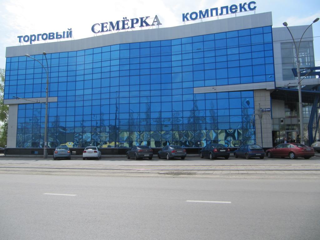 Адрес магазина одежды больших размеров