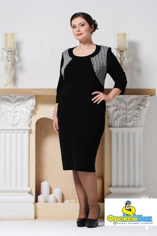 Женская Одежда Большого Размера Лина Доставка